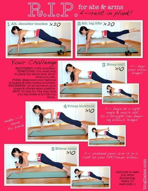 My goal is to be able to do these… The plank is tough enough as it is for me right now. Once I master these I will be really proud!