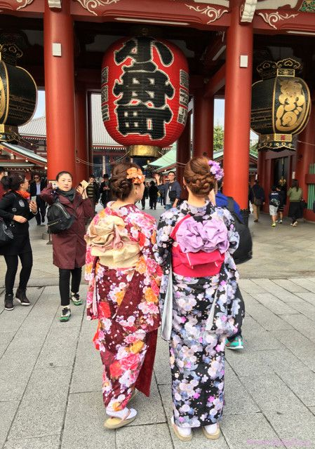 Notes on Japan - http://womangoingplaces.com.au/notes-on-japan/