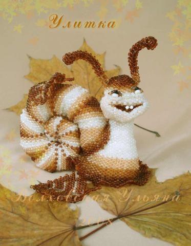 Beaded snail sculpture by Ulyana Volhovskaya.