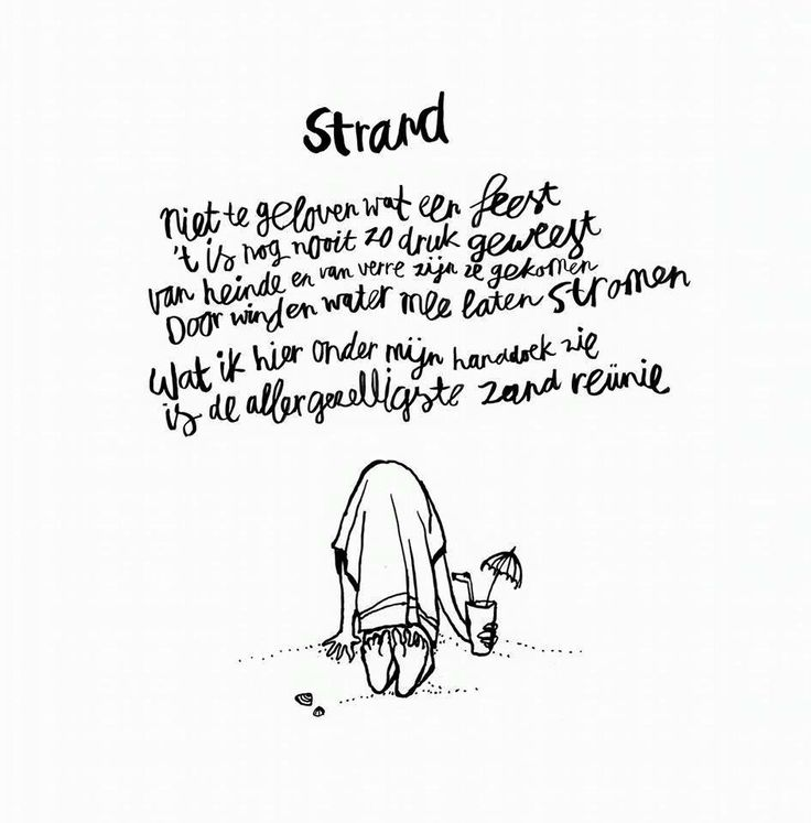 Strand - Sukha ❥