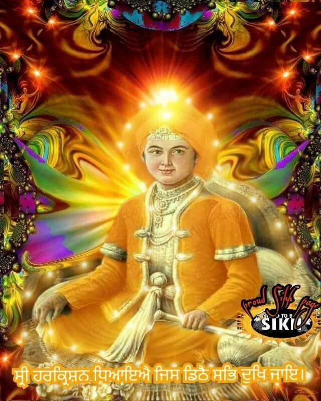 pin by ashok kumar on satnam guru granth sahib quotes shri guru