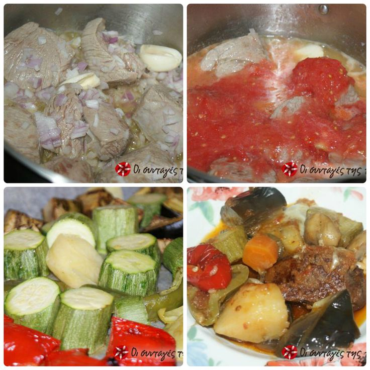 Beef with vegetables in a clay pot #cooklikegreeks #beefwithvegetables #meat