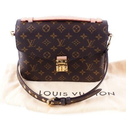 Louis Vuitton Louis Vuitton Pochette Metis monogram of canvas - top! ➜ Buy Second Hand Louis Vuitton Louis Vuitton Pochette Metis monogram of canvas - top! of verified quality for €910.00 in the REBELLE Designer Second Hand Online Store (24146).