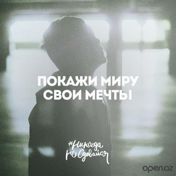 Pavel Deev: 19 тыс изображений найдено в Яндекс.Картинках