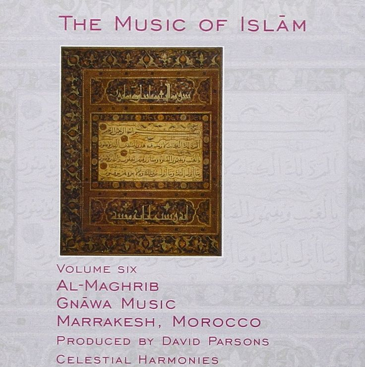 Morocco | The Music of Islam: Al-Maghrib Gnawa Music, Marrakesh, Morocco, volume 6 (Celestial Harmonies, 1997)