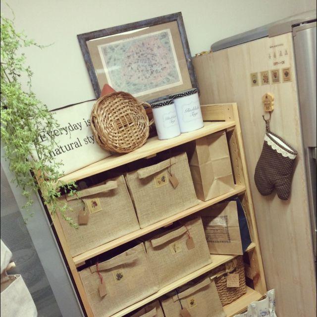 冷蔵庫リメイク/セリア/ジュートストッカー/ダイソー/キッチンのインテリア実例 - 2015-09-08 19:57:55 | RoomClip(ルームクリップ)