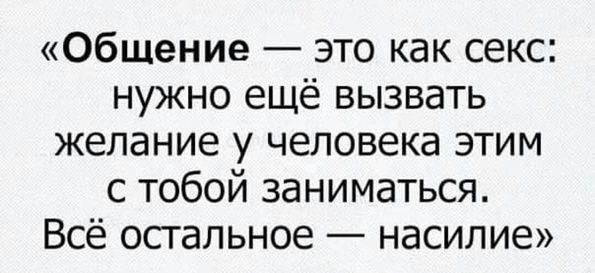 Общение на сайте знакомств MyLove.Ru!