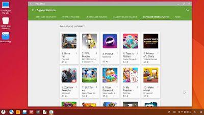 Τα καλύτερα δωρεάν προγράμματα: Phoenix OS : Εγκαταστήστε παράλληλα με τα Windows ένα λειτουργικό σύστημα Android   lovefortechnology.net