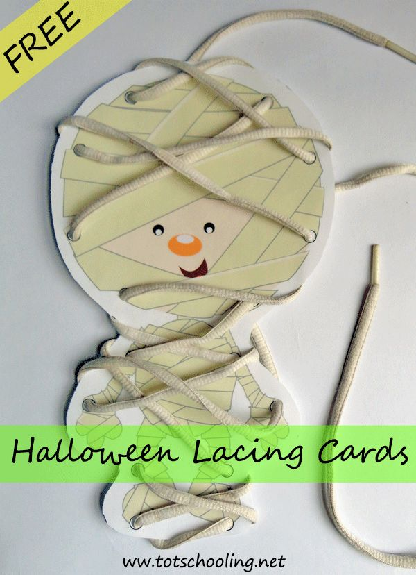 Free printable Halloween lacing cards (via http://www.totschooling.net/2014/09/halloween-lacing-cards-love-to-learn.html)