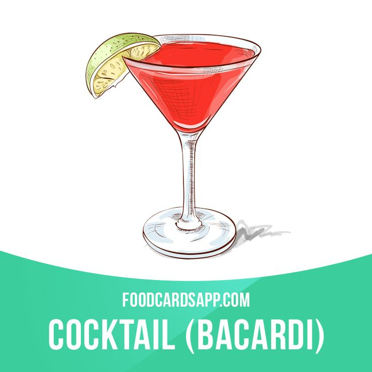 409 best visual vocab images on pinterest english for Cocktail 2 ingredients