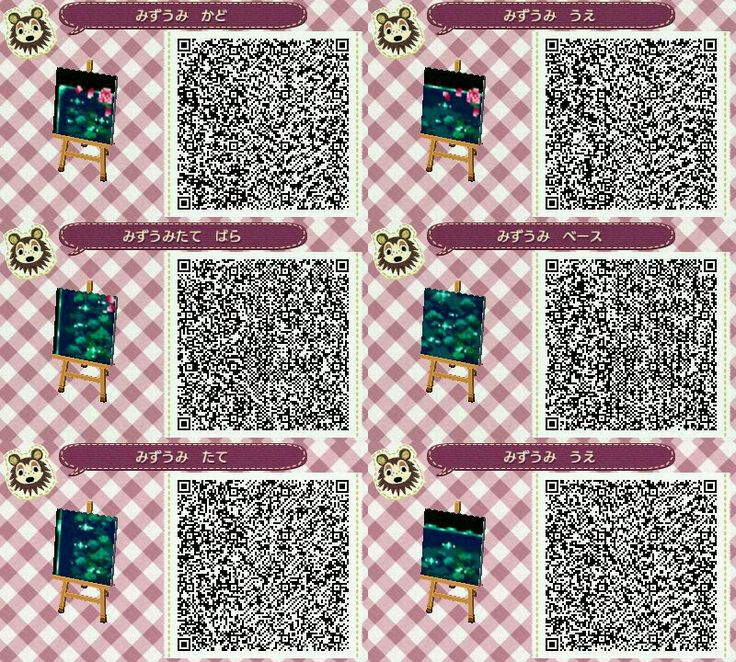 Lake Path (Also Buckets of flowers Pattern) Animal Crossing New Leaf Qr Code