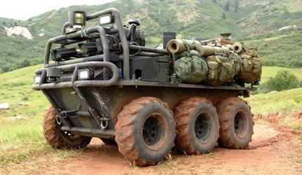 Screw carrying my pack I'm going to get me a Squad Mission Support System (SMSS).
