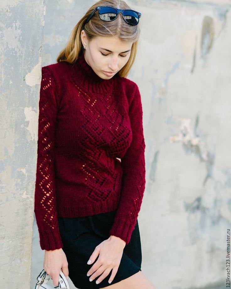 Купить Ажурные  ромбы - бордовый, свитер, свитер вязаный, свитер женский, свитер…