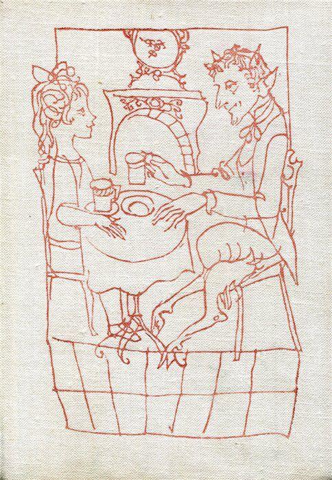 """Детская Книга - К.С. Льюис. """"Лев, колдунья и платяной шкаф"""". Рисунки Г.А.В. Траугот"""