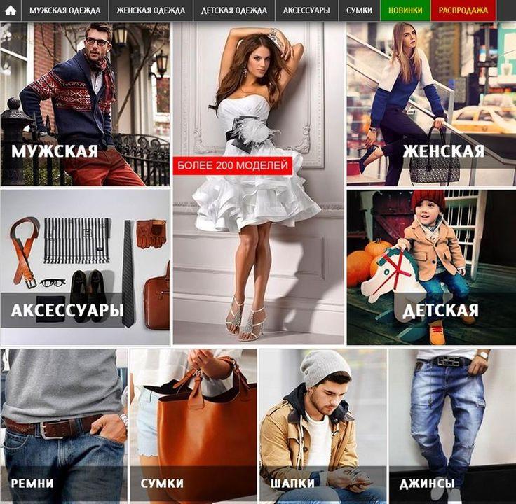 Джинсы буффало где находятся магазины в москве