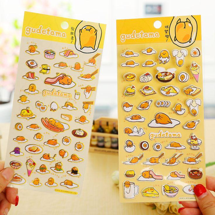 1 x cartoon Gudetama adesivo di carta FAI DA TE decorazione autoadesivo per album scrapbooking diario di cancelleria kawaii