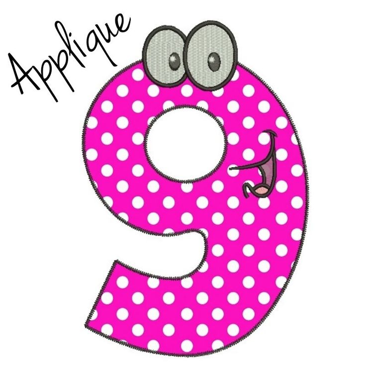 Number 9 machine embroidery applique design Nine birthday kids pes files in the hoop towel baby designs by SvgEmbroideryDesign on Etsy