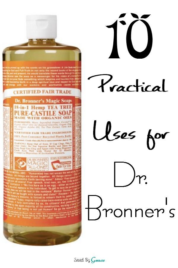10 Practical Uses for Dr. Bronners http://savedbygraceblog.com/10-practical-uses-dr-bronners-soap/