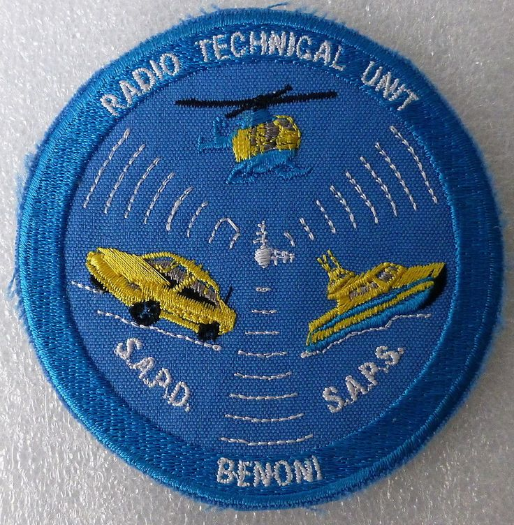 SOUTH AFRICA POLICE RADIO TECHNICAL UNIT HELICOPTER BOAT CARS vintage BLUE PATCH | Collectables, Memorabilia, Police | eBay!