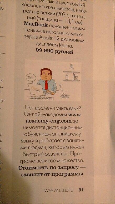 Адрес для изучения языка