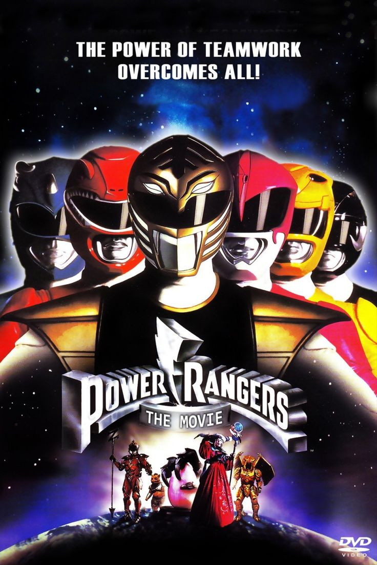 Mighty Morphin Power Rangers: The Movie - PG