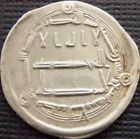 Islamic Silver Coin 179 AH Abbasid Caliphate Madinat Al-salam 100% Authenic - http://coins.goshoppins.com/medieval-coins/islamic-silver-coin-179-ah-abbasid-caliphate-madinat-al-salam-100-authenic/