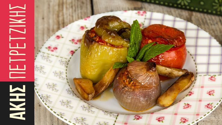 1001 best greek food images on pinterest traditional greek recipes kitchen lab by akis petretzikis forumfinder Choice Image