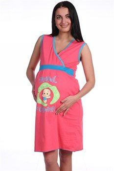 Сорочка для беременных Животик с секретом розовая