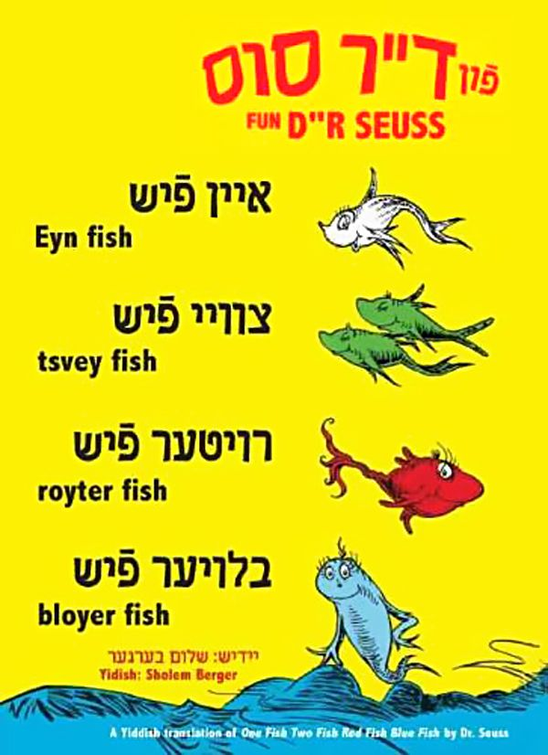 dr. seuss is a genius, even in yiddish