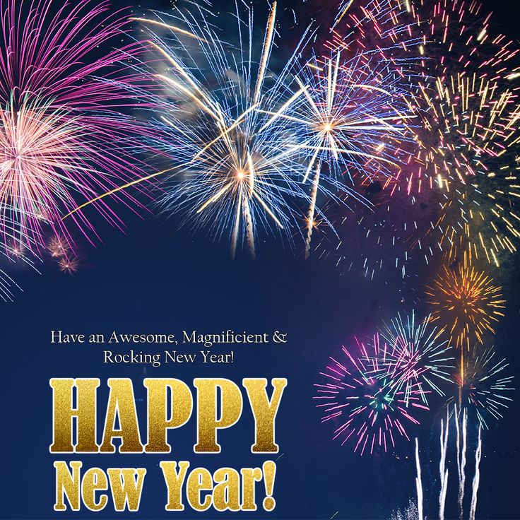 Wishing You All A Very Happy 2020 In 2020 Happy Happy New Year