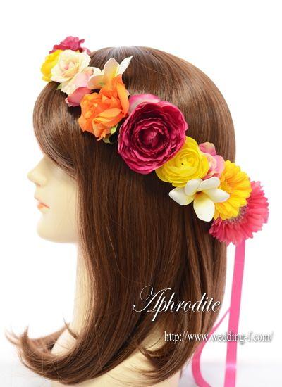 花冠「ハワイのイメージで~」