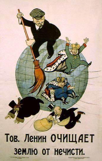 """Posters from the Russian Revolution & Civil War.  Tekst: """"Km. Lenin renser jorden for de urene""""."""