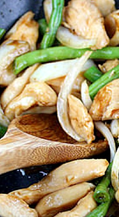 Chinese Pan Fried Green Beans Recipe
