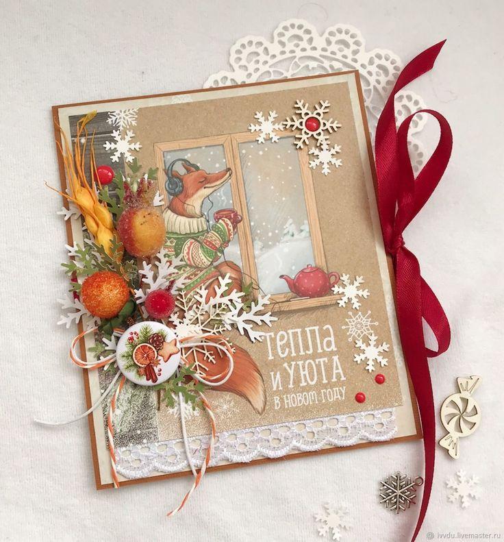 Фига, скрапбукинг новогодняя открытка ярмарка мастеров