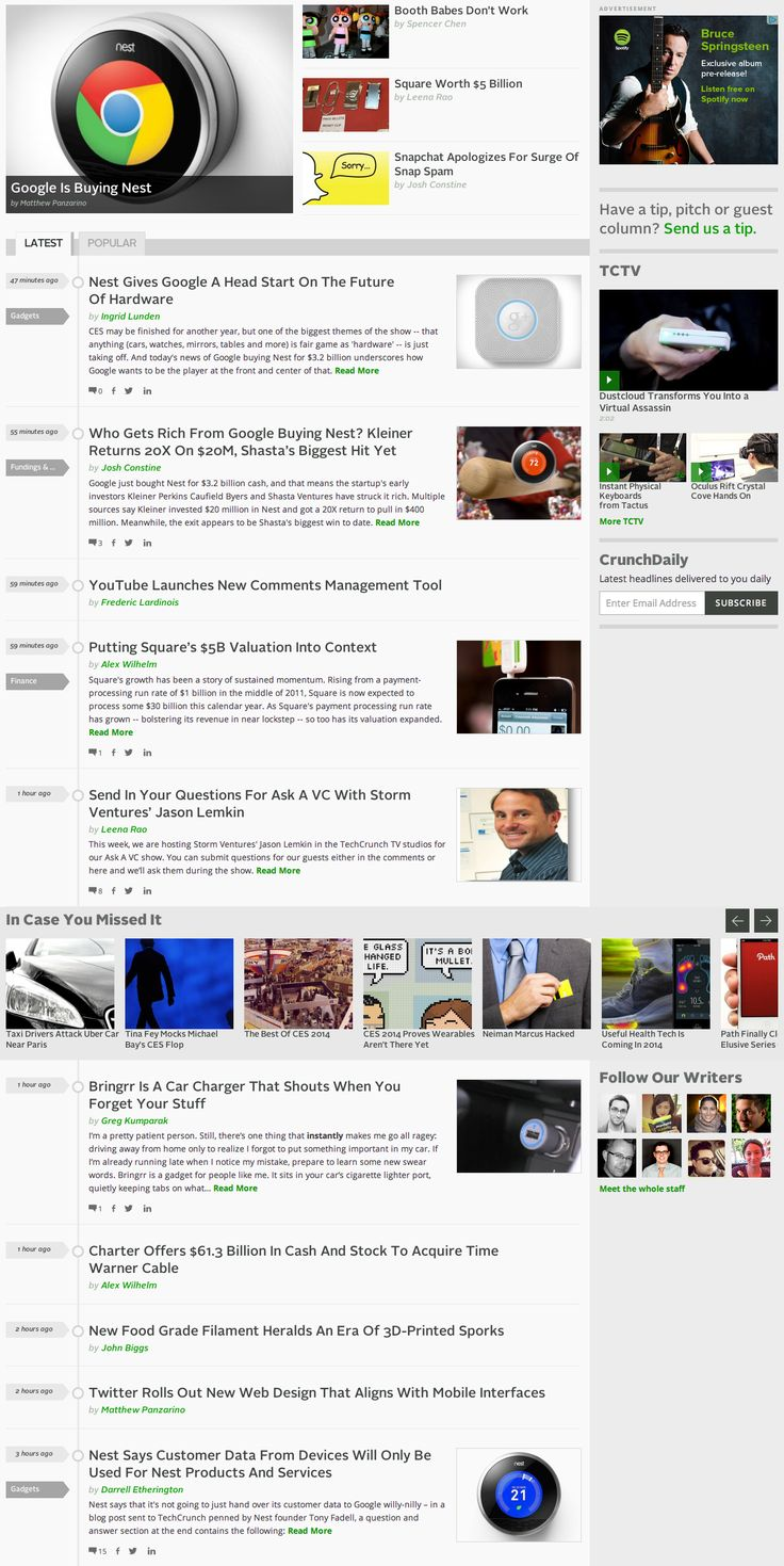 TechCrunch - Sidebar rhythm (blocks fill from the top of each content area; whitespace the occurs below lets content breathe, reducing block bunching)