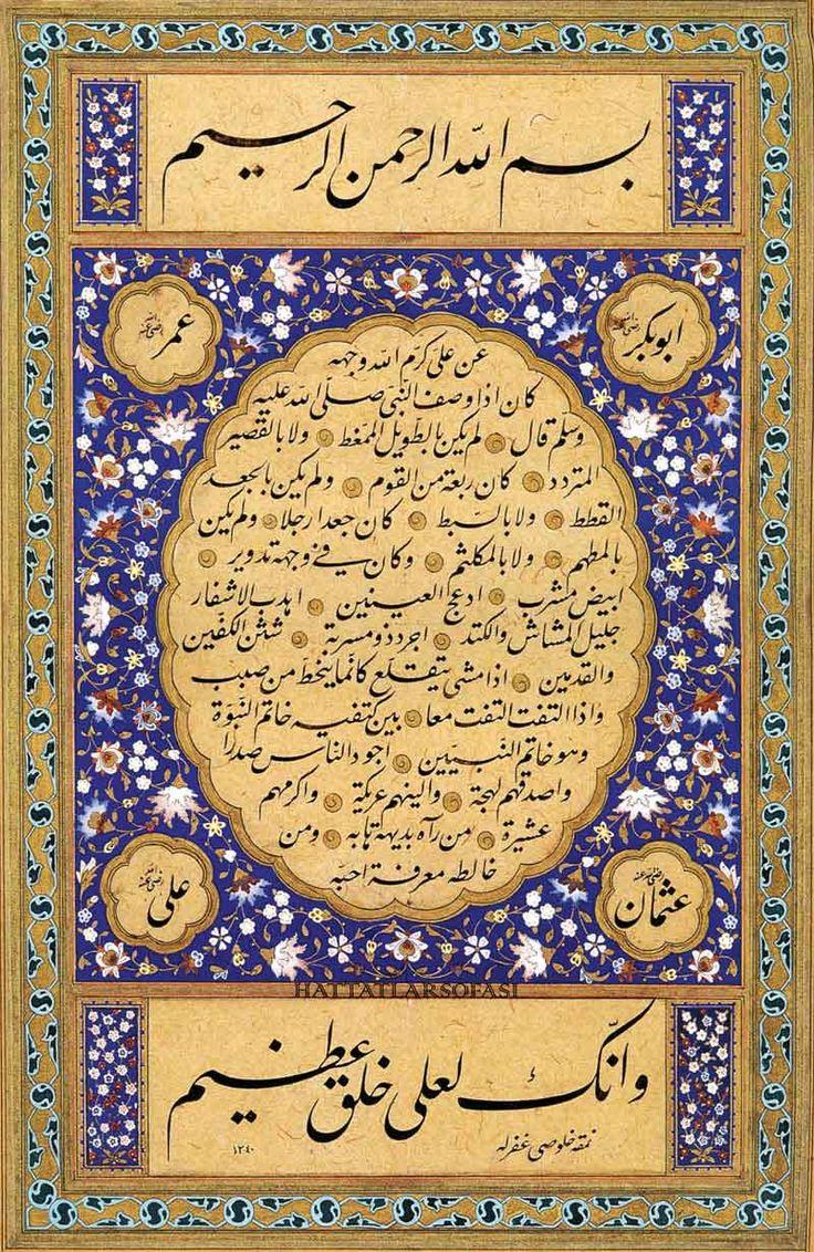 Hattat Hulusi Yazgan'ın Ta'lik Hilye-i Sa'adeti   Daha fazla bilgi için sitemizi ziyaret edin: hattatlarsofasi.com