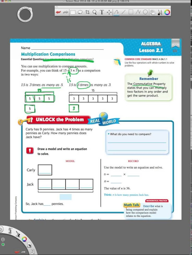 Go Math 2.1 Multiplication Comparisons | Go Math ...