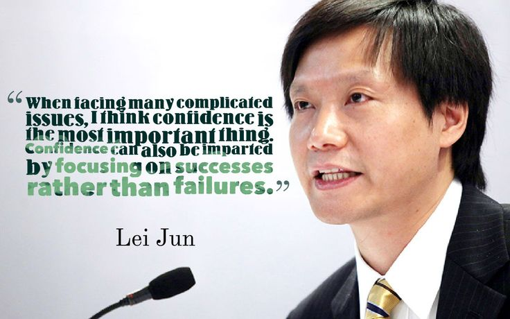 10 inspiring business quotes from the top 10 richest people in Asia! \m/   Rank 10 Net worth: $14.4 billion Age: 45 Country: China Industry: Tech Source of wealth: Self-made; Xiaomi   #Business #inspiration #motivation #life #quotes #asia #contactdb #databaseprovider #1of10