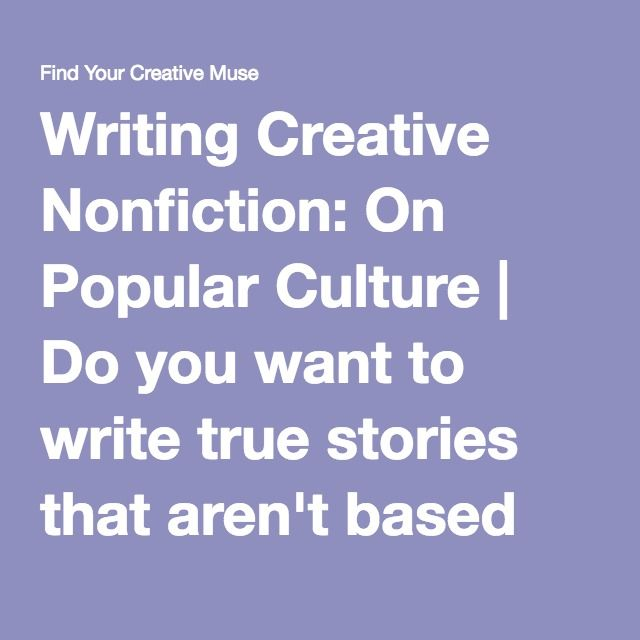 Creative writing help nonfiction pdf