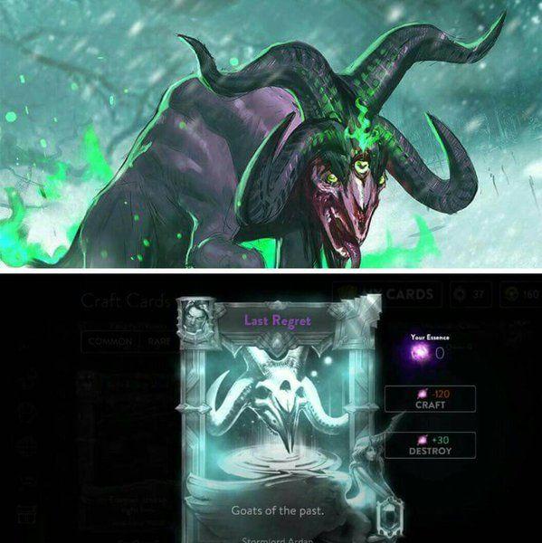 Ardam's goat