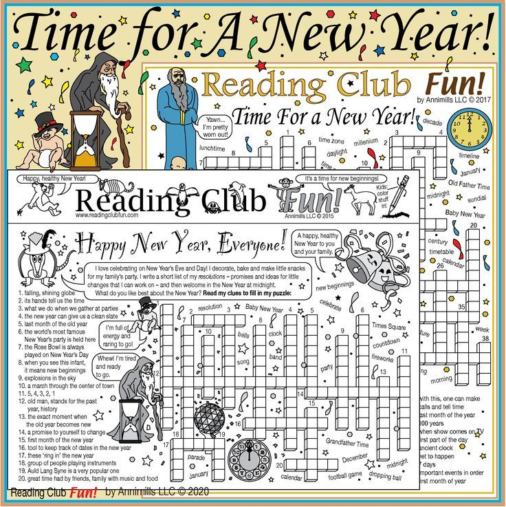 Time for a New Year 2020 TwoPage Activity Set and Giant