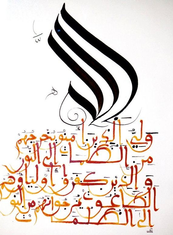 Arabic calligraphy and the cow on pinterest