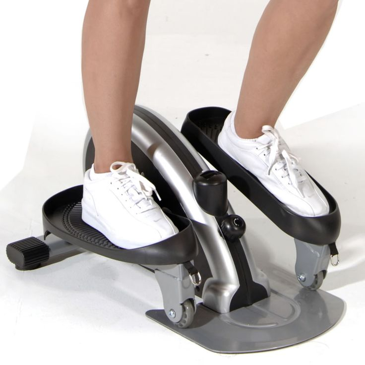 The Hideaway Elliptical Trainer.. This is the compact elliptical trainer that provides the same lower leg motion as full-sized elliptical trainers but is small enough to slip under a bed or stow in a closet.