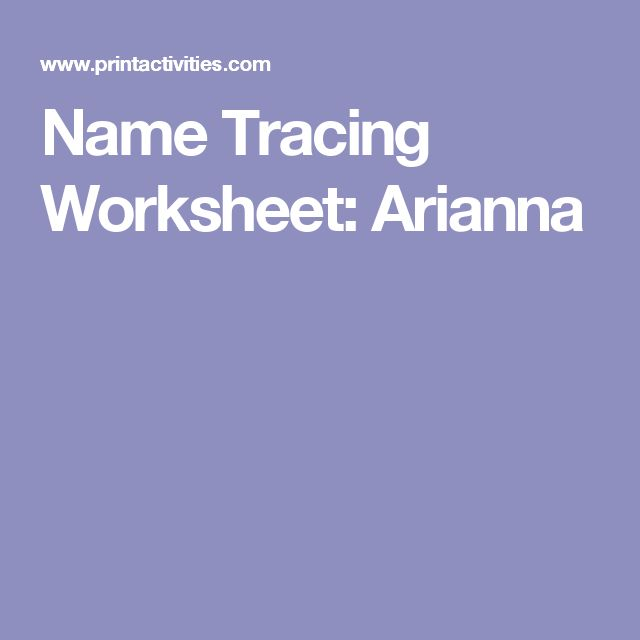 Number Names Worksheets : preschool name tracing worksheets ...