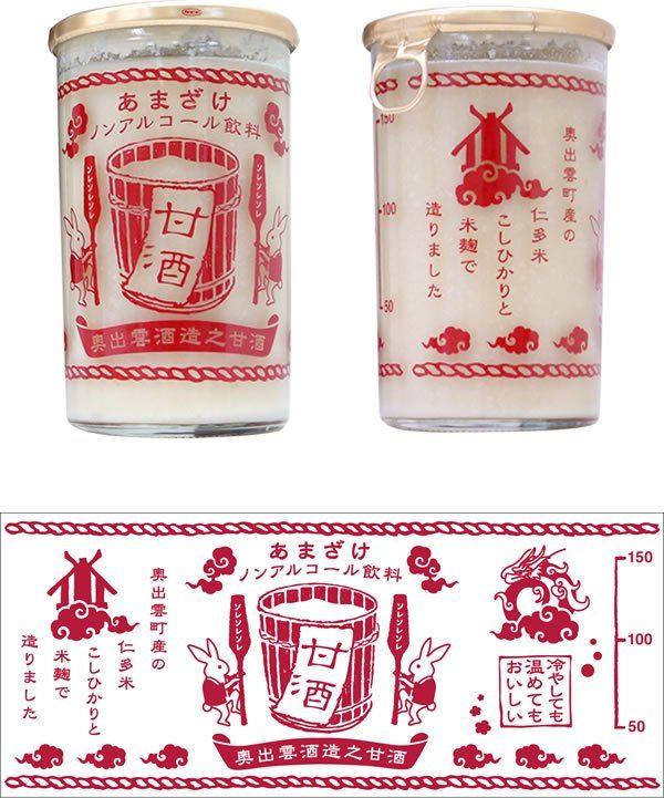 傳統板畫風 飲料包裝 | MyDesy 淘靈感