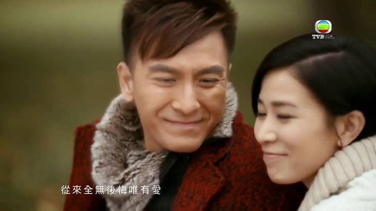 2016《愛情來的時候2》德國篇主題曲 吳若希 - 愛