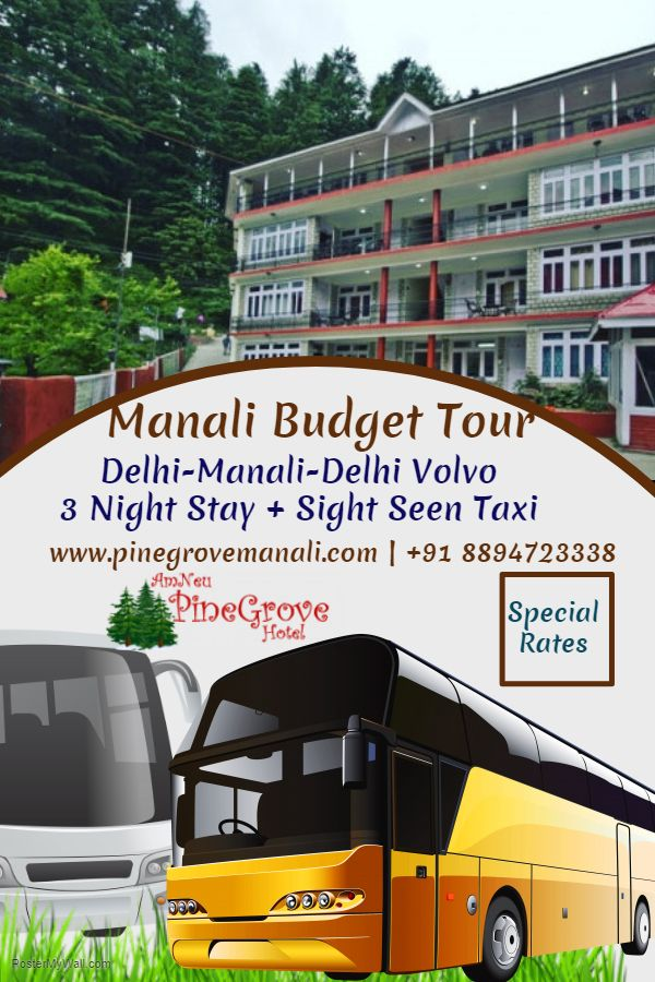 Manali Special Volvo Tour Package : Book Your Manali Summer Tour