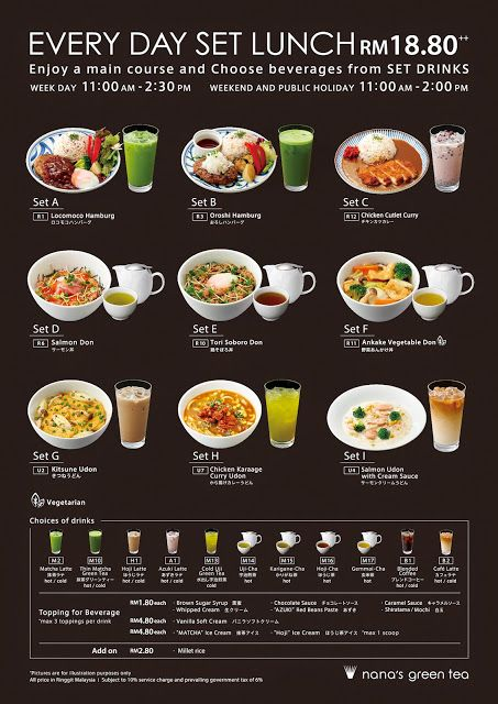 LUNCH PROMOTION AT NANA'S GREEN TEA, THE GARDENS Everyday Set Lunch with Nana's Green Tea at The Gardens Address: Lot 231A, Lower Ground Floor, The Gardens, Mid Valley City, Lingkaran Syed Putra, Kuala Lumpur, Seputeh, Seputeh, 59200 Read more @ http://www.malaysianfoodie.com/2014/04/lunch-promotion-nanas-green-tea-gardens.html?utm_source=PN&utm_medium=Malaysian+Foodie+Pin&utm_campaign=SNAP%2Bfrom%2BMalaysian+Foodie