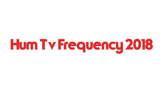 Hum Tv Frequency On Paksat 2018 | live tv channels | Dunya news, Tv