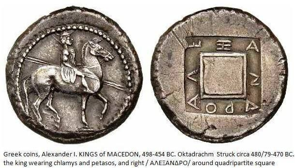 Greek Coins, Alexander I KINGS of MACEDON 498 - 454 BCE oktadrachm struck circa 198/7 BCE the king wearing chlamys and petasos and right /ΑΛΕΧΑΝΔΡΟ/around quadripartite square
